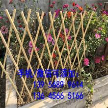 欢迎出售罗田县pvc花坛护栏pvc花坛围栏图片