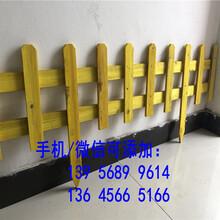 苏州姑苏花池护栏PVC围栏护栏价格多少图片