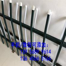 不足千米也算批发中方县塑钢pvc护栏围栏PVC塑钢护栏围栏栅栏图片