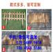 三明市包立柱PVC塑钢护栏围栏栅栏专业定制