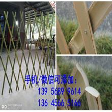 十堰竹山县防腐木栅栏围栏pvc护栏厂家出售?图片