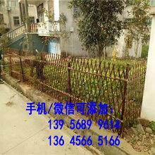 浙江衢州pvc绿化护栏绿化围栏厂家直销