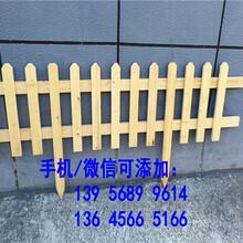 款式多样化,欢迎下单罗田县户外室外防腐木实木栅栏木质围栏图片