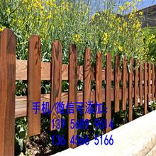 价格公道,量大更好柳州市竹篱笆围栏竹护栏图片