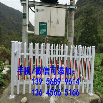 辰溪县pvc栅栏pvc栏杆也可以按要求订做