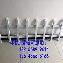 厂家列表,安装指导驿城区碳化防腐木栅栏电力变压器护栏栅栏图片