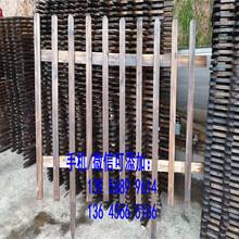 横档,竖档,立柱规格南沙区碳化防腐木栅栏电力变压器护栏栅栏图片