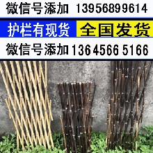 荆州沙送立柱PVC塑钢护栏围栏栅栏草坪护栏横档,竖档,立柱规格图片