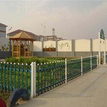 浙江衢州pvc塑钢栅栏pvc塑钢栏杆厂家供应