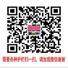镇平县假花草室内草皮阳台厂家在哪里呢?图片