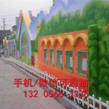 资讯:栾城县PVC塑钢草坪护栏pvc绿化围栏供应手机号图片