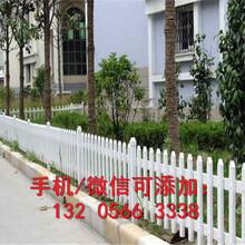 西工區pvc柵欄pvc欄桿花壇欄桿綠化塑鋼哪里買圖片