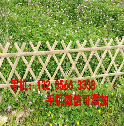 浮山縣pvc護欄 pvc護欄pvc塑鋼護欄草坪護欄廠家供應