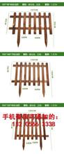 资讯:自贡草坪护栏草坪护栏送立柱?含运费?图片