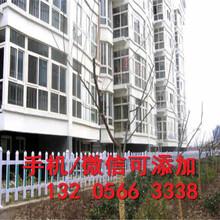 信阳光山县pvc花坛栅栏pvc花坛栏杆图片