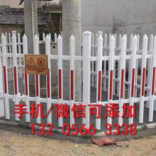 广西壮族自治区北海pvc变压器围栏厂家信誉(中闻资讯)图片