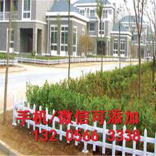 徐州贾汪定做pvc塑钢护栏围墙护栏图片
