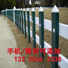 江苏常州庭院装饰庭院护栏市场报价图片