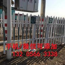 淮安青浦pvc塑钢护栏草坪花池围栏绿色小区图片
