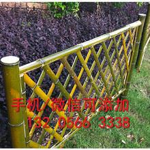 金昌金川pvc塑钢栅栏pvc塑钢栏杆图片