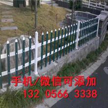 常州金坛pvc花坛护栏pvc花坛围栏图片