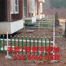 濮阳南乐县花池护栏花池围栏图片