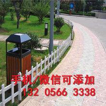 濮阳南乐县锌钢护栏铁艺围栏庭院围墙小区栅栏厂区图片