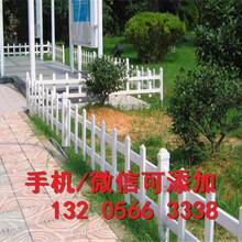 阳泉平定县pvc塑钢护栏pvc塑钢围栏图片