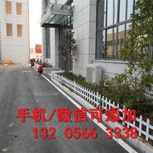 贵州河南学校幼儿园围栏-经销商