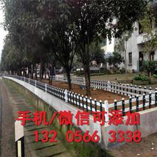 运城绛县pvc幼儿园护栏pvc幼儿园围栏图片