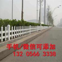 江苏常州pvc变压器护栏pvc变压器围栏图片