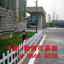 运城稷山县工程竹栅栏围栏花园围栏庭院栅栏图片