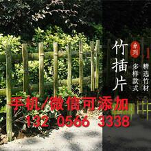 泰州海陵pvc变压器护栏pvc变压器围栏图片