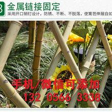 河南濮陽碳化木園藝柵欄、河南濮陽全網低價圖片