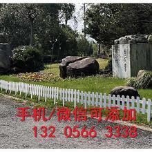 绍兴新昌县pvc隔离护栏pvc隔离围栏图片