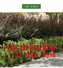 云南昭通围栏装饰云南昭通碳化木围栏厂商图片