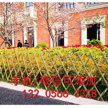 湖南岳阳塑钢护栏塑钢围栏厂湖南岳阳热镀锌围栏批发图片