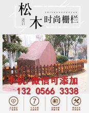 江苏南通碳化栅栏效率高(中闻资讯)图片