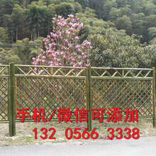 榆林府谷县pvc仿木栅栏pvc仿木栏杆图片
