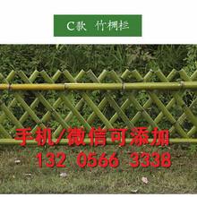 江苏镇江草坪护栏专业生产厂家电话(中闻资讯)图片