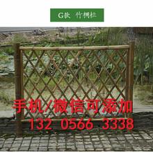 江苏常州草坪护栏草坪护栏江苏常州伸缩竹篱笆生产厂家图片
