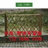 pvc护栏 竹篱笆