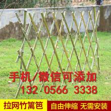 安徽马鞍山pvc护栏围栏花园围栏经销商图片