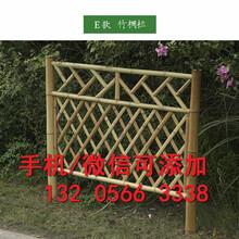 广西南宁户外碳化竹篱笆竹围栏市场报价图片