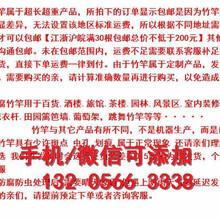 广东揭阳pvc护栏生产厂家(中闻资讯)图片