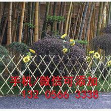 河南信阳庭院阳台花园栅栏规格齐全(中闻资讯)图片