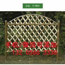 周口太康县PVC厂房栅栏pvc厂房栏杆图片