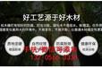 淮北相山區防腐竹籬笆園藝拉網竹柵欄公司