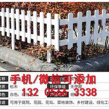 重庆安徽pvc幼儿园护栏-市场报价