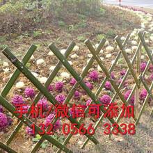 贵州六盘水木栅栏围栏价格全新行情(中闻资讯)图片